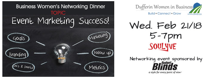 February 2018 networking event